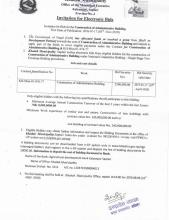 E- Bidding Notice for the Construction of Administrative Building